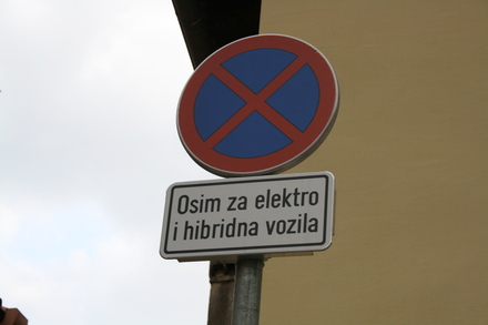 "if you were wondering how to say ""just for hybrids and electric cars"" in croatian..."