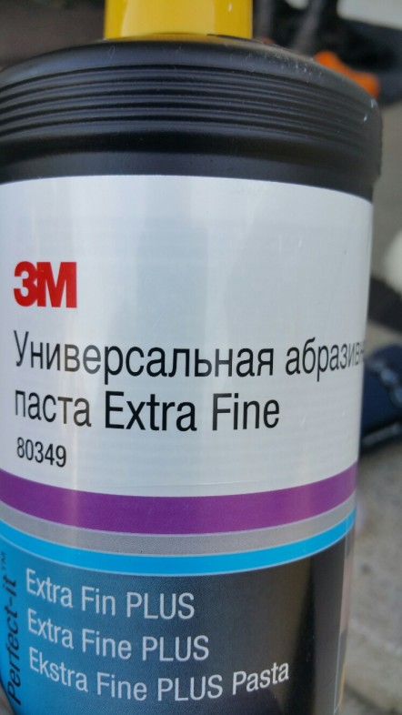 russian 3m product