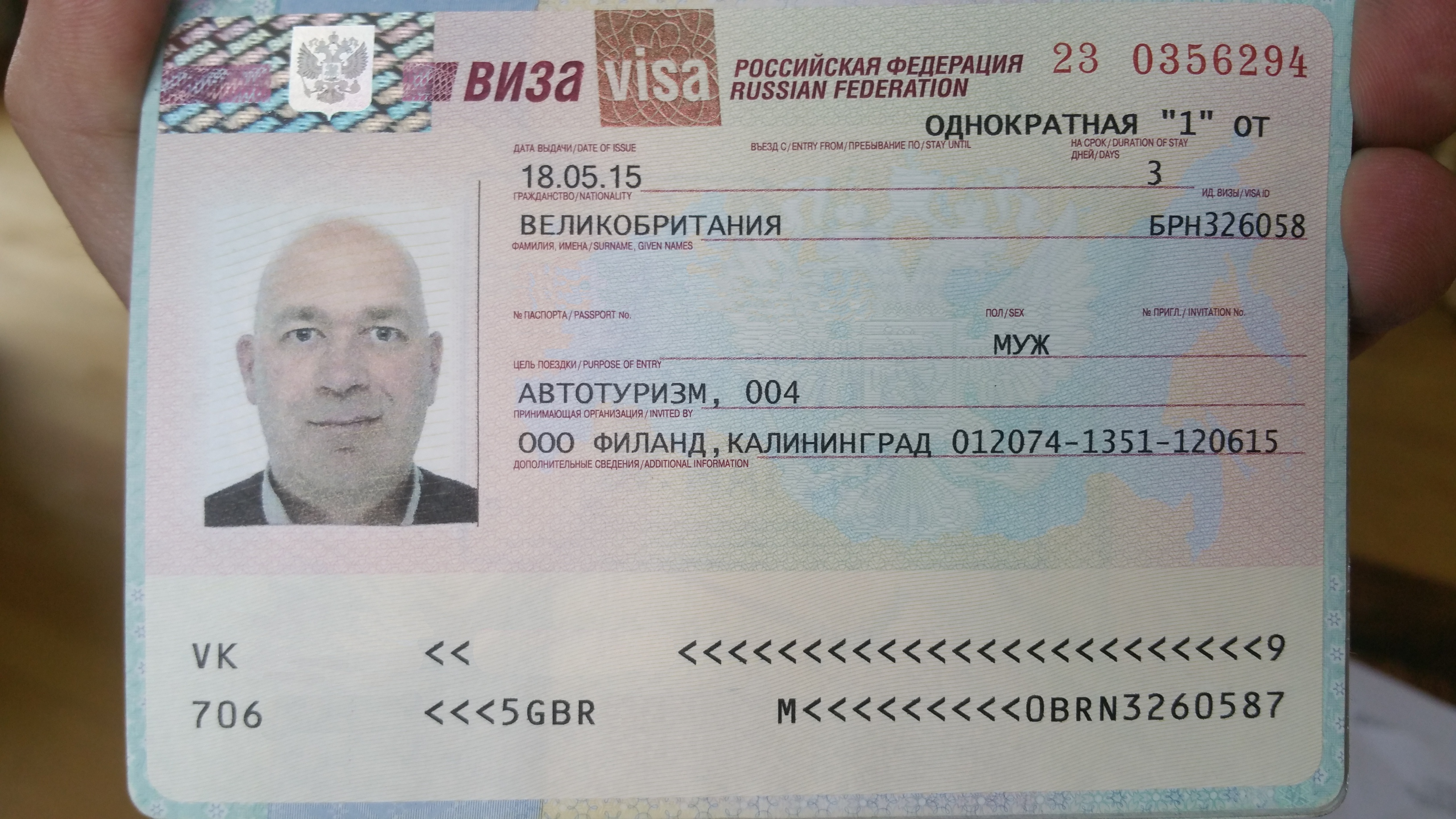 Tdb2015 t 17 hello russia good news again twike 560s adventures altavistaventures Choice Image