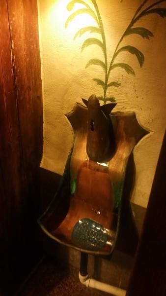 medieval mens room :)