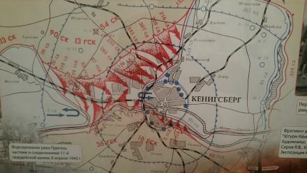 attack plan WW2