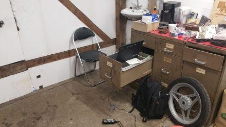 My office at Ksenotek